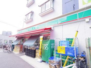 ローソン 登戸新町店の画像1