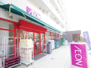 まいばすけっと 向ヶ丘遊園駅北店の画像1