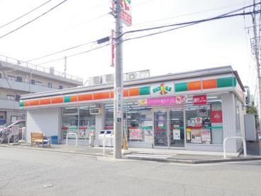 サンクス 向ヶ丘遊園北口店の画像1