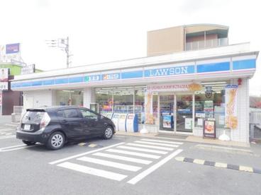 ローソン 川崎登戸店の画像1