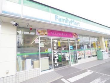 ファミリーマート 登戸中央店の画像1