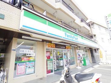 ファミリーマート ふるや中野島店の画像1