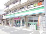 ファミリーマート 川崎登戸店