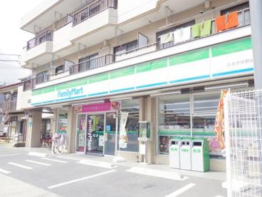 ファミリーマート 川崎登戸店の画像1