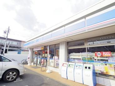 ローソン 川崎生田二丁目店の画像1