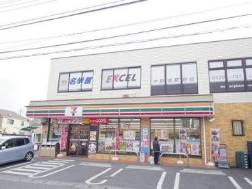 セブンイレブン 川崎中野島店の画像1