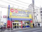 ブックオフ JR稲田堤駅前店