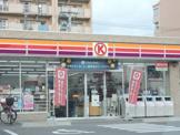 サークルK 緑浦里四丁目店