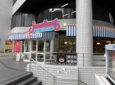 ジョナサン・西新宿店