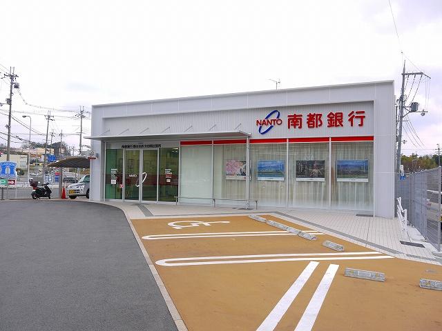 南都銀行 矢田南出張所の画像