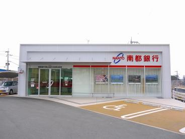 南都銀行 矢田南出張所の画像2