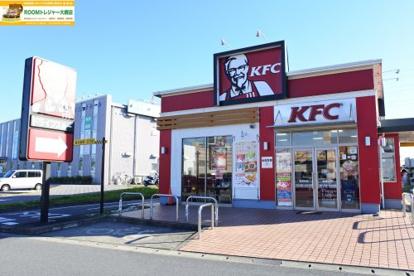 ケンタッキーフライドチキン ミスターマックスおゆみ野店の画像1