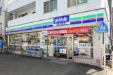 スリーエフ 平井店
