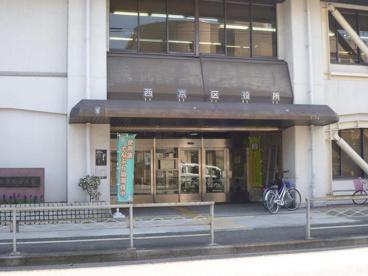 西京区役所の画像1