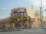 MEGAドン・キホーテ宇治店