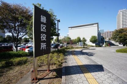 千葉市役所 緑区役所の画像2