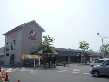 スーパーマツモト 千代川店の画像1
