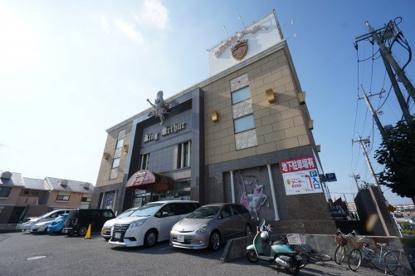 アーサー鎌取店の画像1