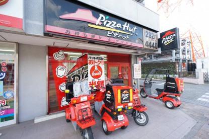 ピザハット鎌取店の画像1