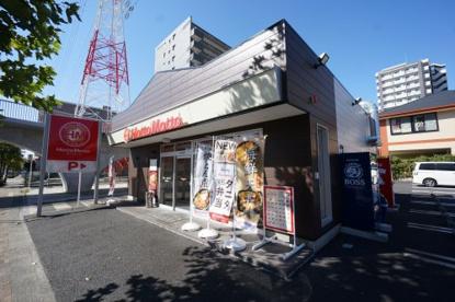 ほっともっと鎌取駅前店の画像1