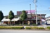 大京 おゆみ野店