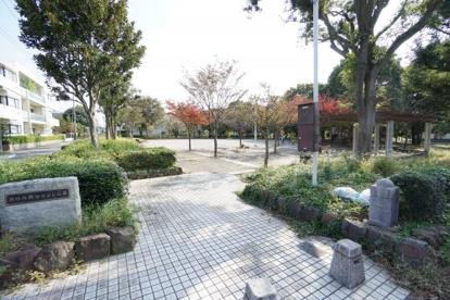 おゆみ野 なかよし公園の画像1