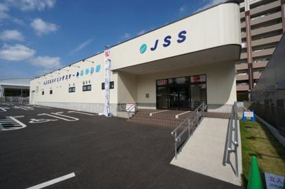 JSSスイミングスクールおゆみ野の画像1