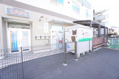 おゆみ野すきっぷ保育園の画像1