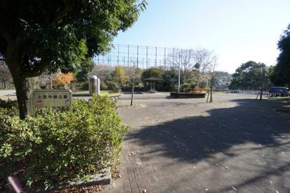 なかびょう公園の画像3