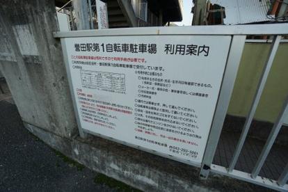 誉田駅の画像5