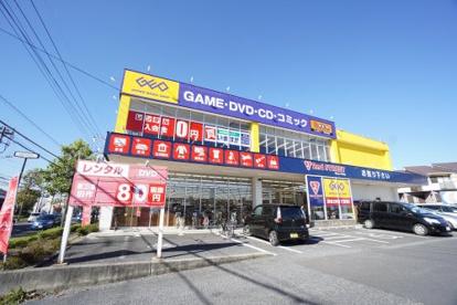 ゲオ おゆみ野店の画像1