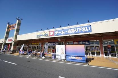 ブックオフ・千葉おゆみ野店の画像1