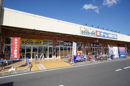 ブックオフ・千葉おゆみ野店の画像2
