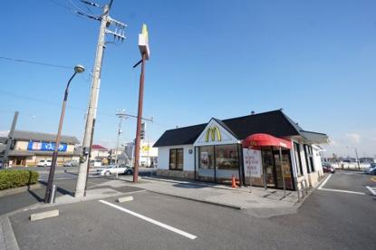 マクドナルド 茂原街道古市場店の画像1