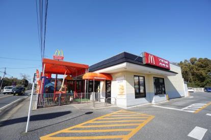 マクドナルド 大網街道土気店の画像1