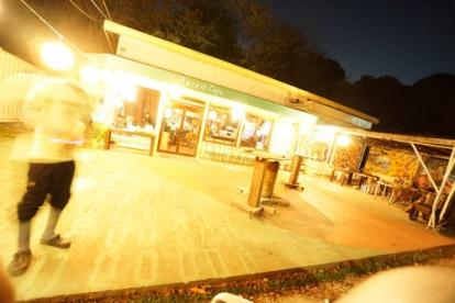 Raver's Cafe (レイバーズカフェ)の画像1