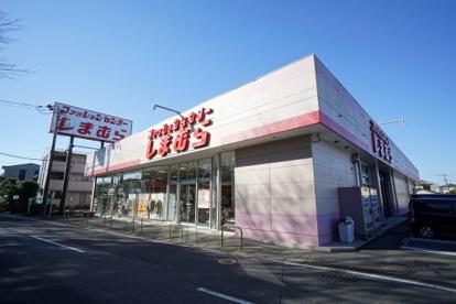ファッションセンター しまむら誉田店の画像1