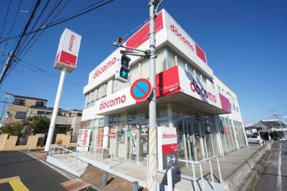 ドコモショップ鎌取店の画像1