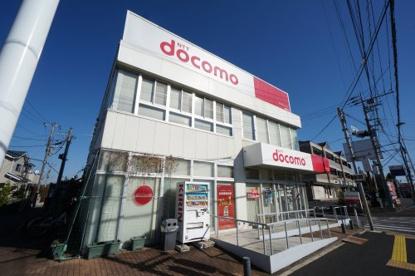 ドコモショップ鎌取店の画像2