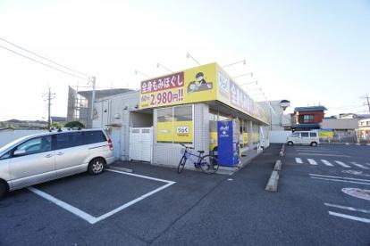 りらく 千葉誉田町店の画像1