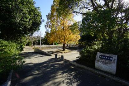 あすみが丘あけぼの公園の画像1