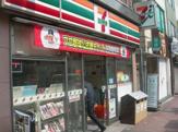 セブンイレブン新宿大久保駅前店