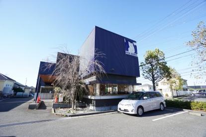 洋麺屋五右衛門 おゆみ野店の画像1