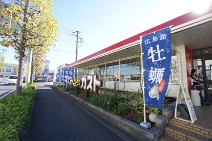 ガスト 千葉おゆみ野店の画像1