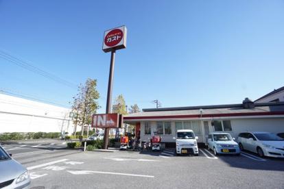 ガスト 千葉おゆみ野店の画像2