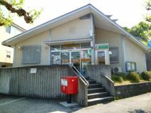 亀岡西つつじケ丘郵便局