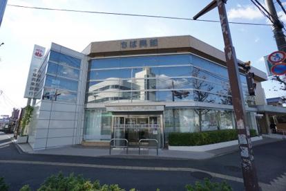 千葉興業銀行 土気南支店の画像1