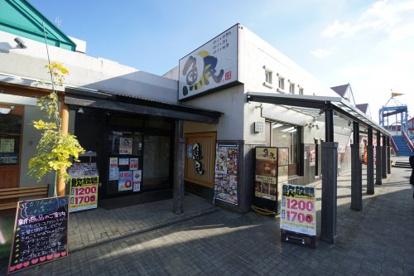 魚民 土気駅前店の画像1