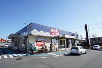 はま寿司 千葉おゆみ野店の画像2