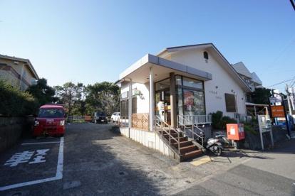 千葉泉谷郵便局の画像1
